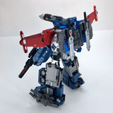 MB-11 GOD ARMOUR reissue 2021 (pre-order)