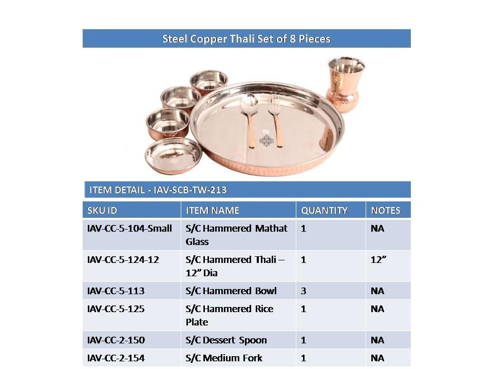 8 Pieces Steel Copper Thali Set Dinner Set - 1 Thali 4 Bowls 1 Glass 1 Spoon & 1 fork