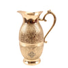 Brass Designer Shahi Jug Pitcher 43 Oz