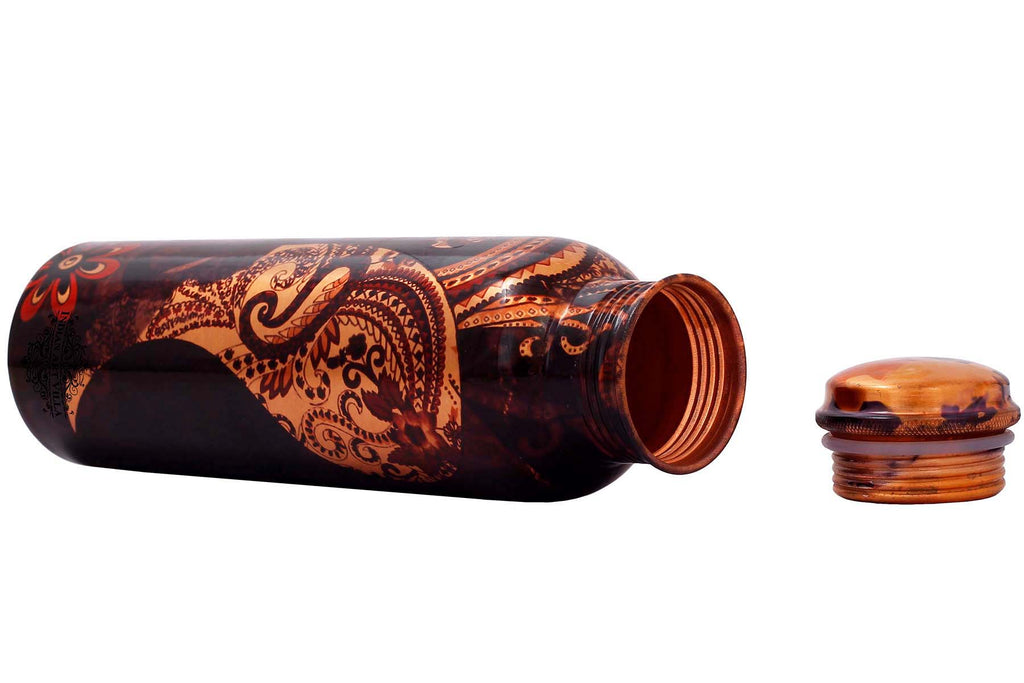 Copper Butterfly Design Printed Water Bottle