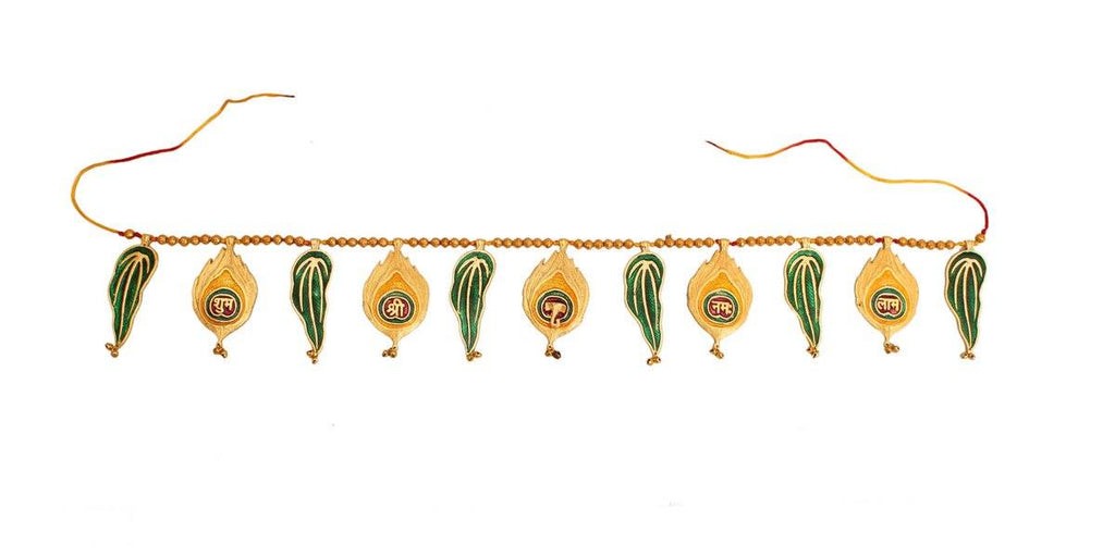 Brass Designer Bandarwal Door Hanging, Ganesh Ji Design - Decorative