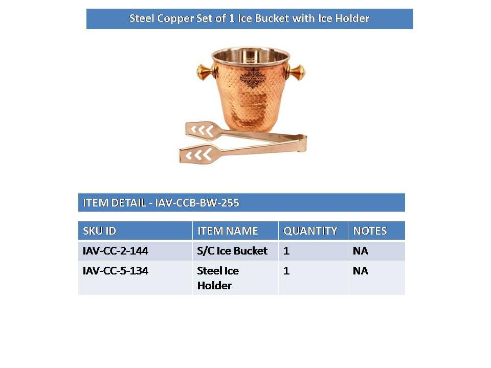 Steel Copper Ice Bucket Pot | 1000 ML | with Ice Holder Steel Copper Ware Bar Ware Combo Indian Art Villa