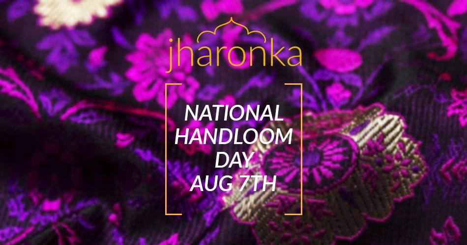 National Handloom Day Special Announcements - A Special Offer and a Special News