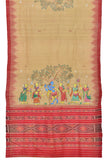Beige Tussar Silk Sambalpur Dupatta with handpainted Pattachitra art