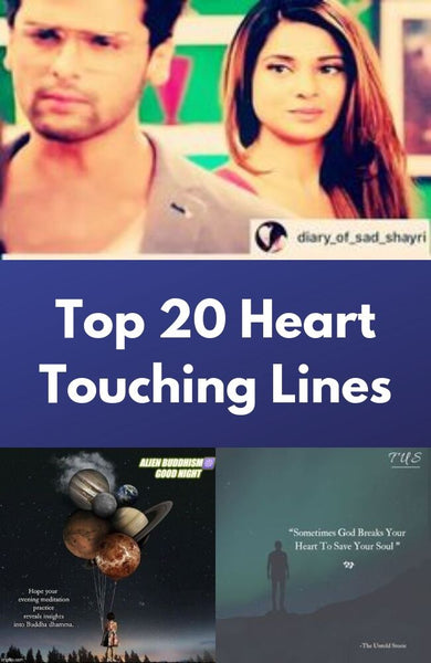 Top 20 Heart Touching Lines