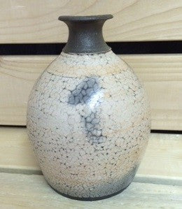 Oval Decorative Raku Vase