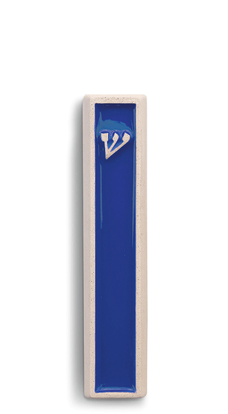 "Mezuzah -  ""ש"" in Color"