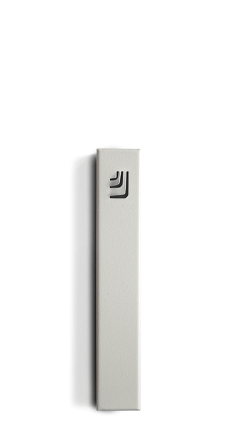 "Mezuzah - Metal Folded ""ש"""