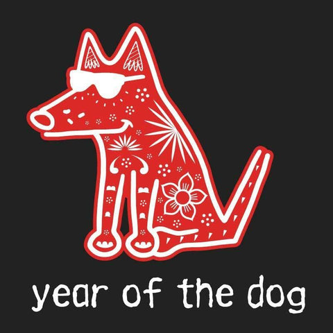 Year Of The Dog - Classic Tee