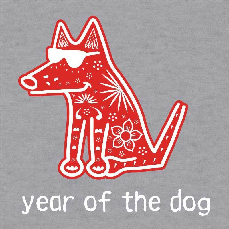 Year Of The Dog - Baseball T-Shirt