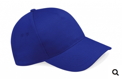 Ultimate 5 Panel Cap - Beechfield