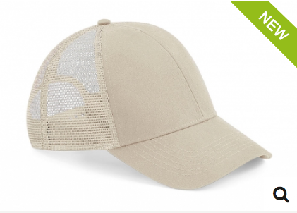 Organic Cotton Trucker - Beechfield