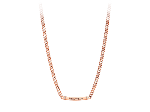 Buy original Jewelry Tiffany Micro Link Necklace 67802756 with Bitcoins!