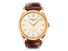 Buy original Patek Philippe CALATRAVA  5196J-001 with Bitcoins!