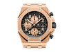 Buy original Audemars Piguet ROYAL OAK OFFSHORE 26470OR.OO.1000OR.03 with Bitcoins!