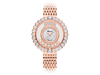 Buy original Chopard Happy Diamonds 204180-5201 with Bitcoins!