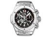 Buy original Hublot BIG BANG UNICO MAGIC SAPPHIRE  411.JX.1170.RX with Bitcoins!