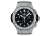 Buy original Hublot Big Bang 301.sx.1170.rx.1704 with Bitcoins!