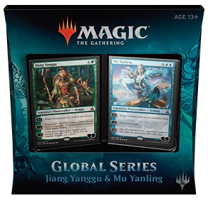 Global series Dual deck (preorder)