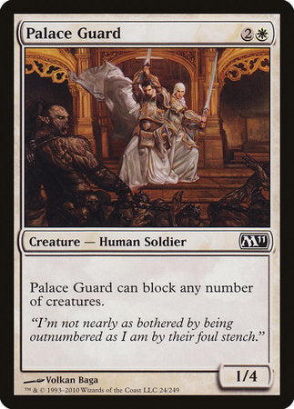 Palace Guard [Magic 2011] | Multizone: Comics And Games