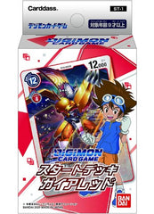 Preorder Digimon Starter Decks | Multizone: Comics And Games