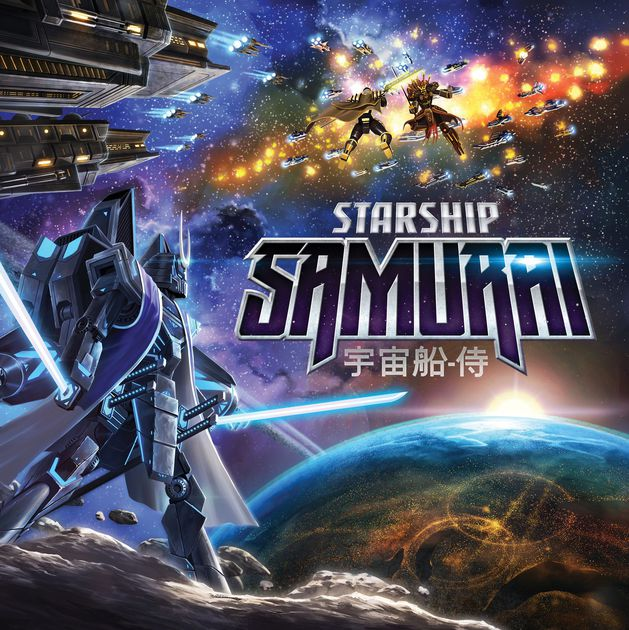 Starship Samurai-Board game-Multizone: Comics And Games | Multizone: Comics And Games