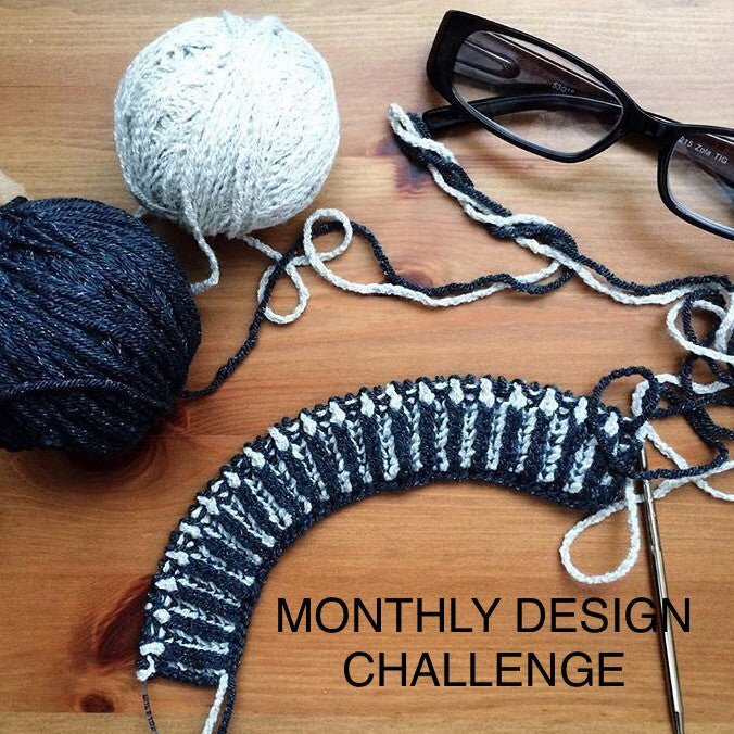 2017 Monthly Design Challenge