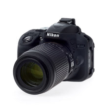 EASY COVER Silicone Cover for Nikon D5300