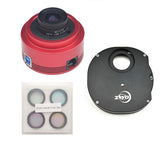 ZWO ASI 178 LRGB Manual Filter Wheel Monochrome CMOS Camera Kit