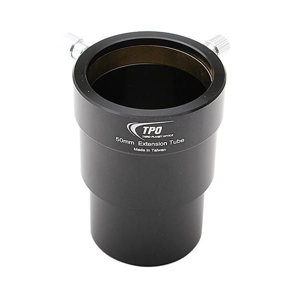 Used TPO 50mm Extension Tube - 2-inch
