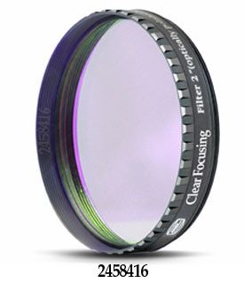 Used Baader Clear (C) IR-Blocked Focusing Filter - 2""