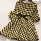 Yellow Submarine Plaid Set - Matching Brother & Sister Set