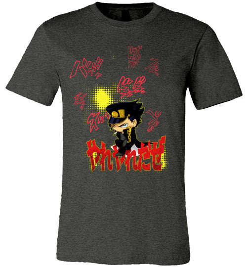Yare Yare Daze-Anime Shirts-PsychoDelicia|Threadiverse