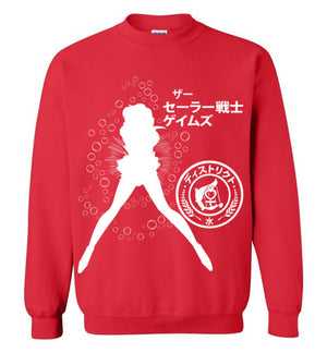 The Senshi Games Mercury-Anime Sweatshirts-Machmigo|Threadiverse