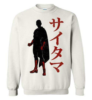 Lethal Punch-Anime Sweatshirts-Ddjvigo|Threadiverse