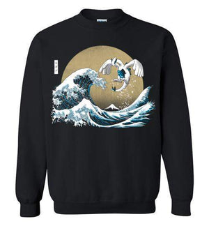The Great Guardian-Gaming Sweatshirts-Ddjvigo|Threadiverse