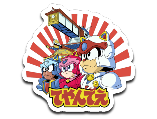 Samurai Pizza Cats-Decals-Skullpy|Threadiverse