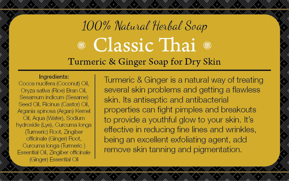 BS01: CLASSIC THAI: Turmeric & Ginger Soap