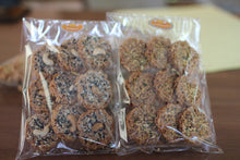 Black Rice Cracker Pack Gronola