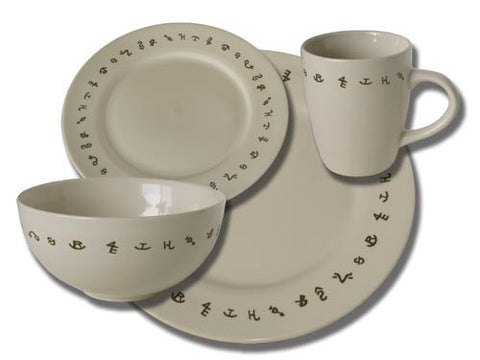 (MBHW9910) \ Brands\  16-Pc. Western Dinnerware Set  sc 1 st  Wild West Living : large dinnerware sets - pezcame.com