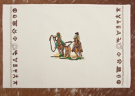 "(WCPLMT-TR) ""Team Roper"" Western Embroidered Placemats - 4 Piece Set"
