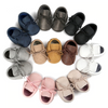 Soft PU Leather Baby Shoes