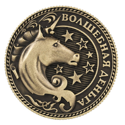 Antique Unicorn/Cat Magic Coins - Well Pick Review