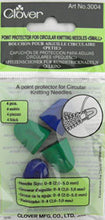 Point Protectors for Circular Needles by Clover