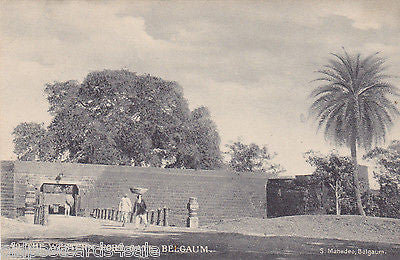 WESTERN FORT GATE, BELGAUM - OLD POSTCARD (ref 5566/13)