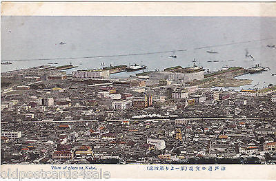 VIEW OF PIERS, KOBE, JAPAN - OLD POSTCARD (ref DEB1597)