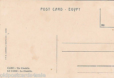 THE CITADELLE - CAIRO, EGYPT - OLD POSTCARD (our ref 3469)