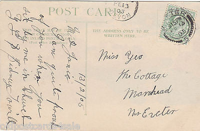 CASTLE RUSHEN & CASTLETOWN HARBOUR 1905 HOLD TO LIGHT POSTCARD (6846/14/Y)