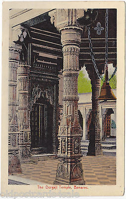 DURGAJI TEMPLE, BENARES - INDIA (ref 2717)