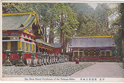 THE THREE SACRED STOREHOUSES OF THE TOSHOGU, NIKKO (ref DEB6208/13)